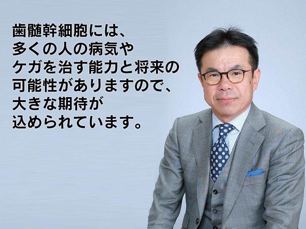 研究者インタビュー